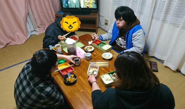 グループホームビオシスⅣ番館