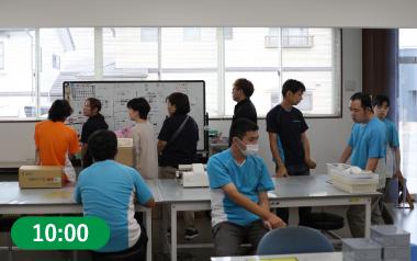 利用者朝礼→作業開始 プレジャーワークのお仕事内容