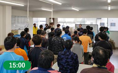 作業終了→終礼 プレジャーワークのお仕事内容